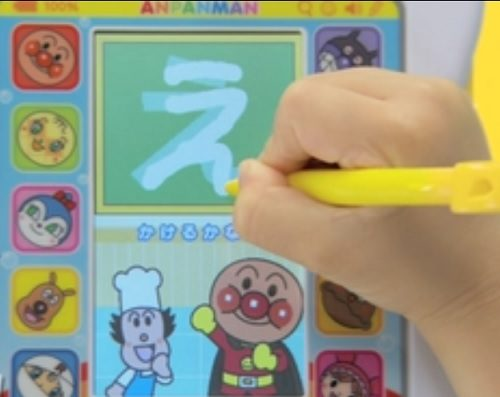 アンパンマンのパソコンでタッチペンを使ってひらがなの練習をしているところ