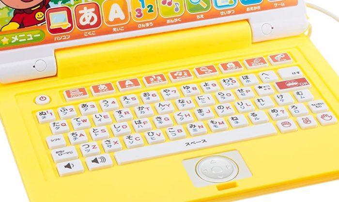 アンパンマンパソコンのキーボード