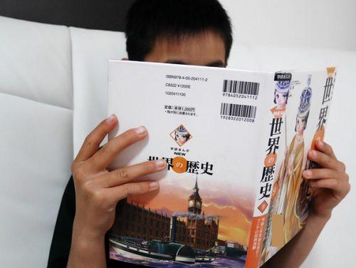 学研の世界の歴史を読む小学生の男の子