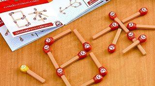 頭がよくなる子供におすすめのパズルのおもちゃ