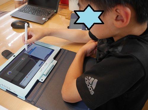スマイルゼミでタブレットの勉強をしている小学生の男の子