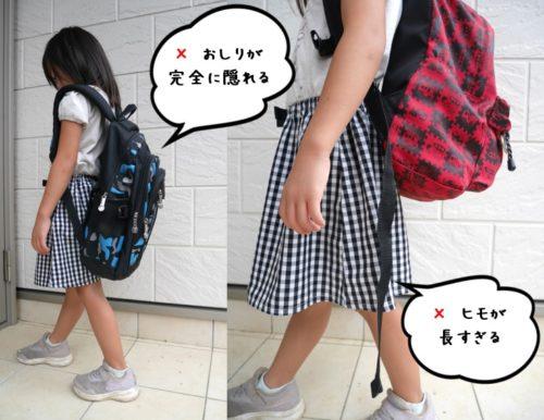 小学生が大きすぎるリュックサックを背負っているところ
