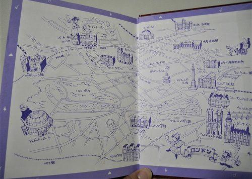 新装版シャーロックホームズの裏表紙のロンドンの地図